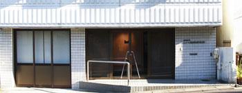 株式会社ミクロ技術研究所